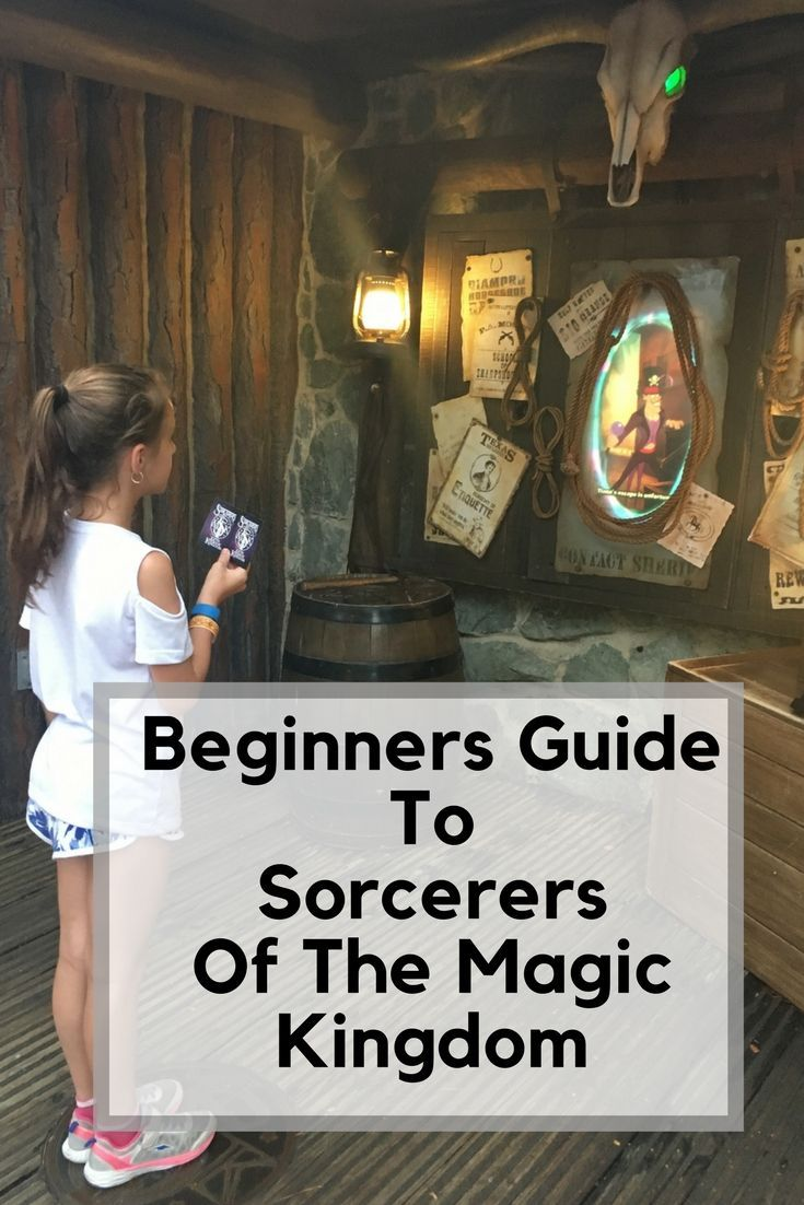 ever wondered about playing Sorcerers of the Magic Kingdom when visiting Magic Kingdom park? A beginners guide to playing Sorcerers of the Magic Kingdom.