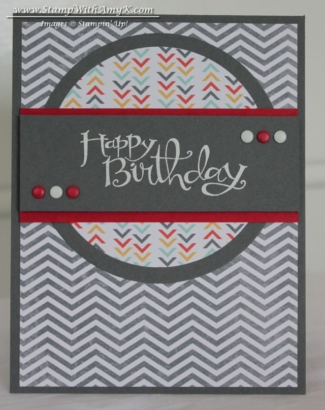 fathers day cake banner