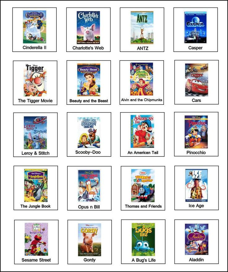 Free Picture Icons for pretty much every kids movie. Also have pictures of grocery store items (not symbols) and toy pictures, but they cost money.