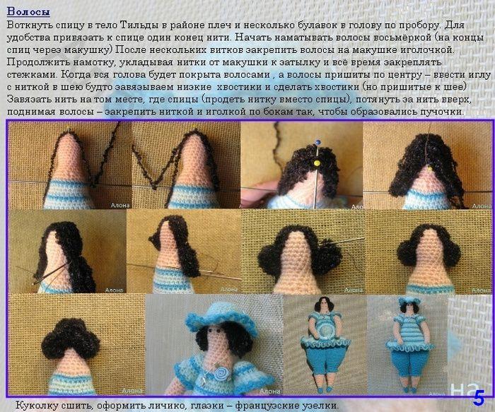 куклы вязаные   Записи с меткой куклы вязаные   Дневник elektrum3 : LiveInternet - Российский Сервис Онлайн-Дневников