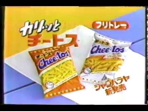 Doritos and Cheetos Commercial [1988] Probably the most 80's commercial I have ever posted.