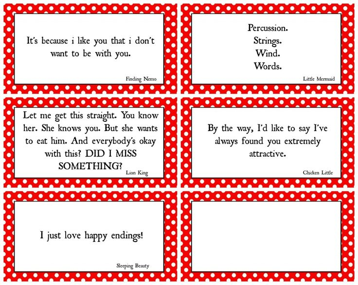 Disney quotes and make-your-own free scrapbook printables.