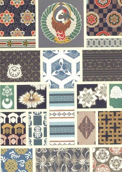 Japanese Ornaments - L'Ornement Polychrome Cent Planches En Couleurs Or Et Argent Contenant Environ 2,000 Motifs De Tous Les Styles Art Ancien Et Asiatique Moyen Age Renaissance, XVII Et XVIII Siecles