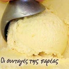 Παγωτό γιαούρτι με ροδάκινο #sintagespareas