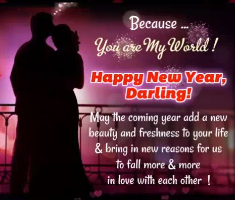 Cute Romantic 2018 New Year Greetings For Him