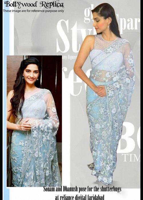 Sonam Kapoor bollywood replica beautiful net saree . Buy online at - http://gravity-fashion.com/16053-sonam-kapoor-bollywood-replica-beautiful-net-saree.html