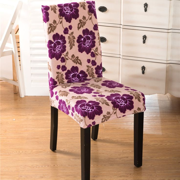 Cheap chair covers for weddings, Buy Quality printed chair covers directly from China chair cover Suppliers: Floral printed chair covers for wedding banquet chair elastic stretch cover slipcovers for hotel office chairs flannel thick