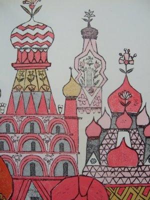 Blair Lent: Art Illustration