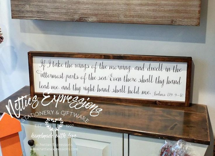 If I take the wings of the morning 8x30 Framed Wood Sign