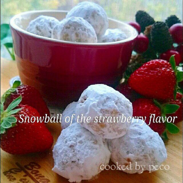 30分cook❤ジャムで作れちゃう⁉莓ジャムのスノーボール