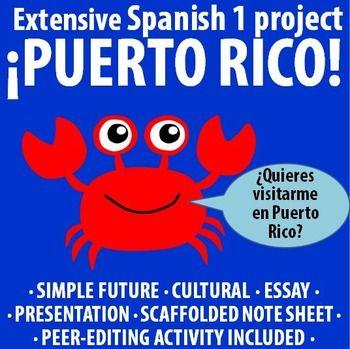 Argumentative Essay on Puerto Rico
