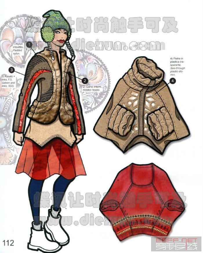1314秋冬女装针毛织款式手稿 - 蕾妮 - 蕾雨轩