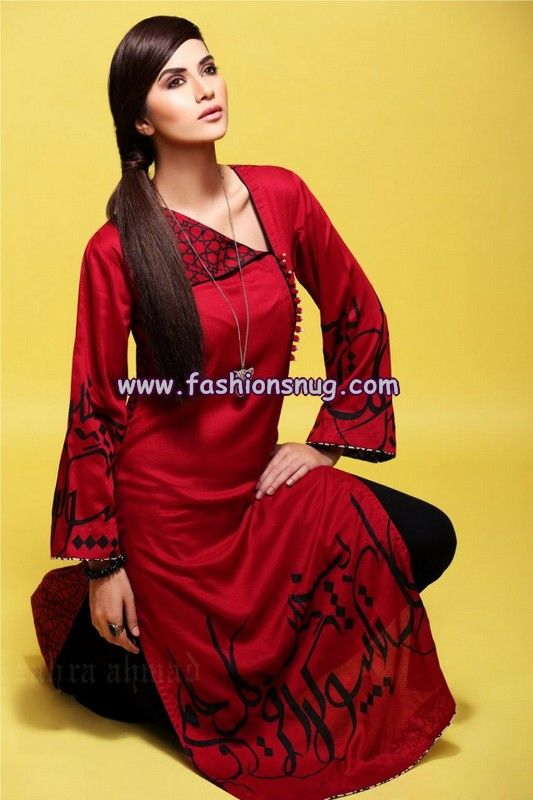 Zahra Ahmad Summer Party Dresses 2013 For Girls