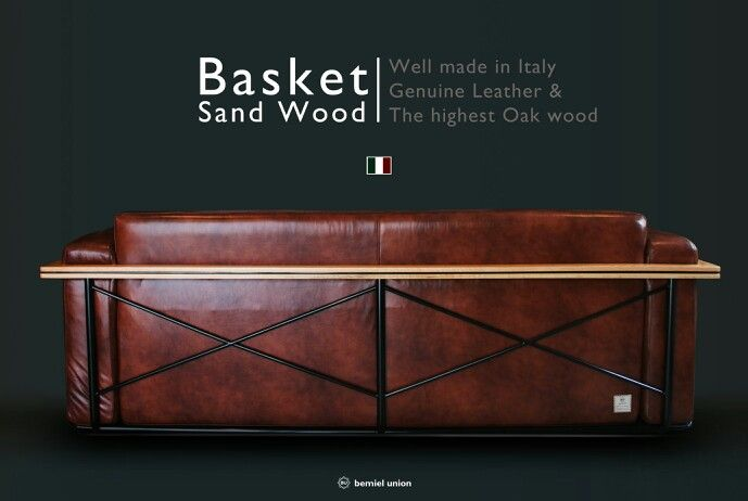 Bemiel Union_Sand Wood Sofa#Italy Leather#Mable Brown#Back#3.5p www.bemiel.com