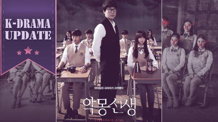 K-Drama UPDATE - Nightmare High - new (hot) Korean Drama (kdrama) from March 2016 - 악몽선생 (Web Drama) aka Nightmare Teacher -  Um Ki-joon  Kim So-Hyun  Lee Min-hyuk / Minhyuk [BtoB] Seo Shin-ae  Baek Seung-do  Kim Ji-an  Jang Kyoung-yup Choi Yoo-jin [CLC] Kim Da-ye  Hak Jin  Kwon Young-min Ji Eun-sung  Seo Jong-bong
