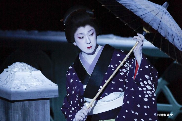 Kabuki - Wikipedia