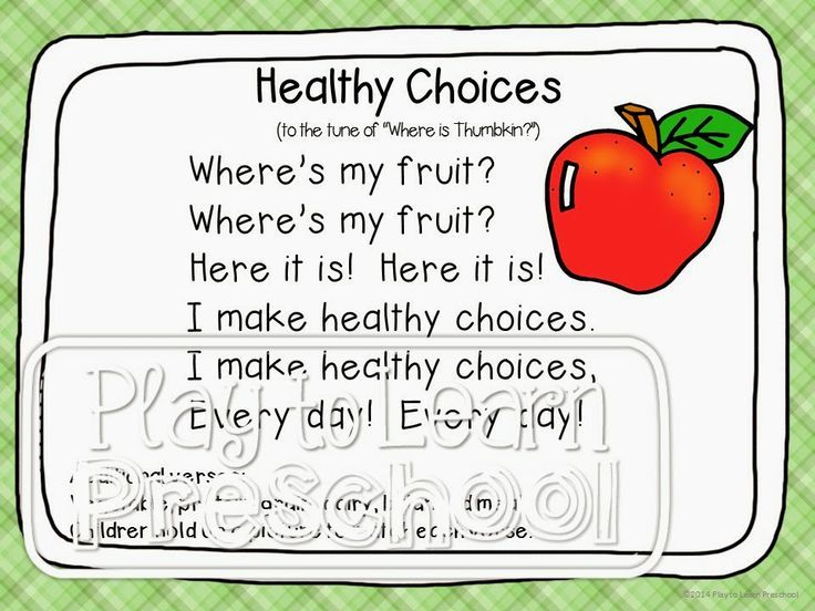 eating healthy classism and choice essay Friedrich nietzsche,  ie there was no choice about the noble terror inflicted by hitler,  seriously the essay on good and bad in the genealogy,.
