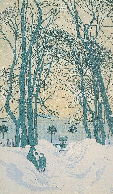 Petersburg. The Summer Garden in winter. - Anna Ostroumova-Lebedeva (1902)