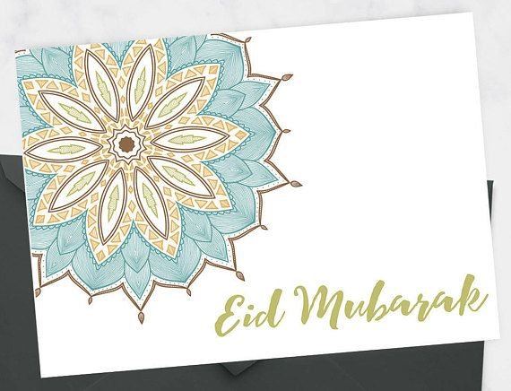 Best 25+ Eid cards ideas on Pinterest DIY eid cards, Eid ideas - eid card templates