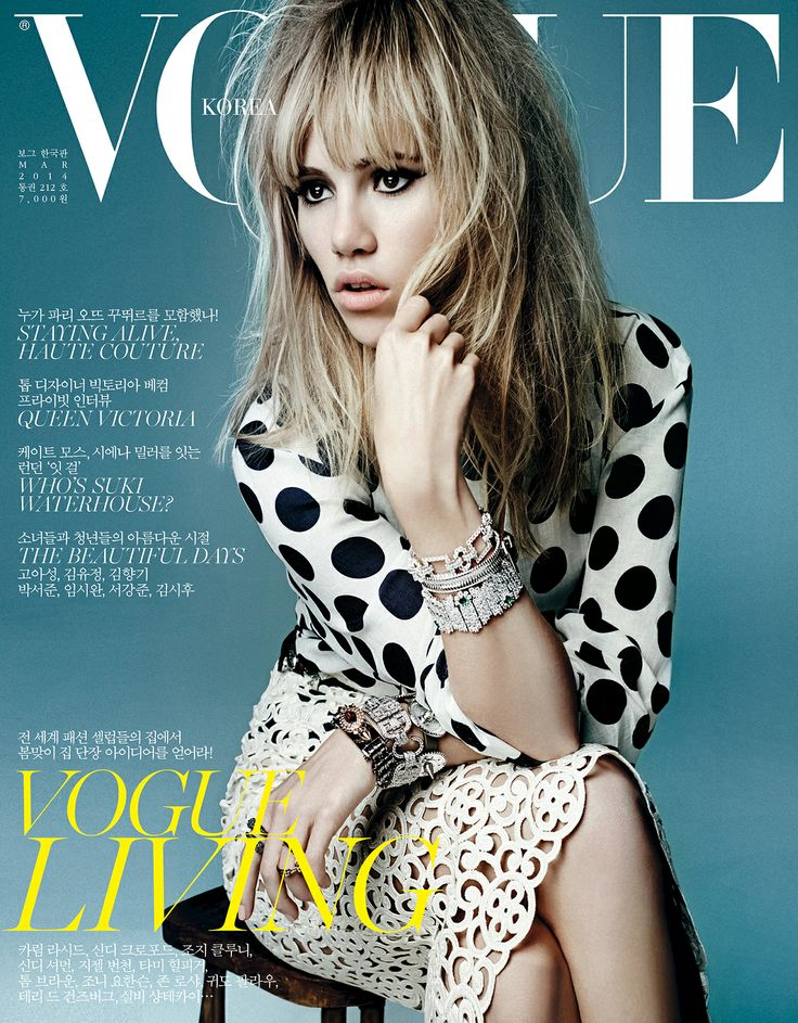 British model Suki Waterhouse wearing a Burberry Prorsum S/S14 shirt and skirt on the cover of the March issue of Vogue Korea