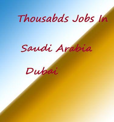 Jobs Ads From All News papers - Nawaiwaqat Job Ads-Jung & Dawn Job Ads -NTS PPSC FPSCJob Ads: Fast Food Restaurant Staff Required Saudi Arabia