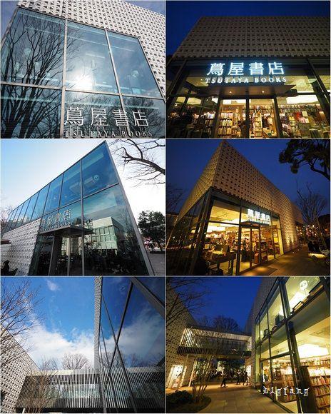 [東京.代官山] 蔦屋書店 TSUTAYA @ 日本東京最美的書店