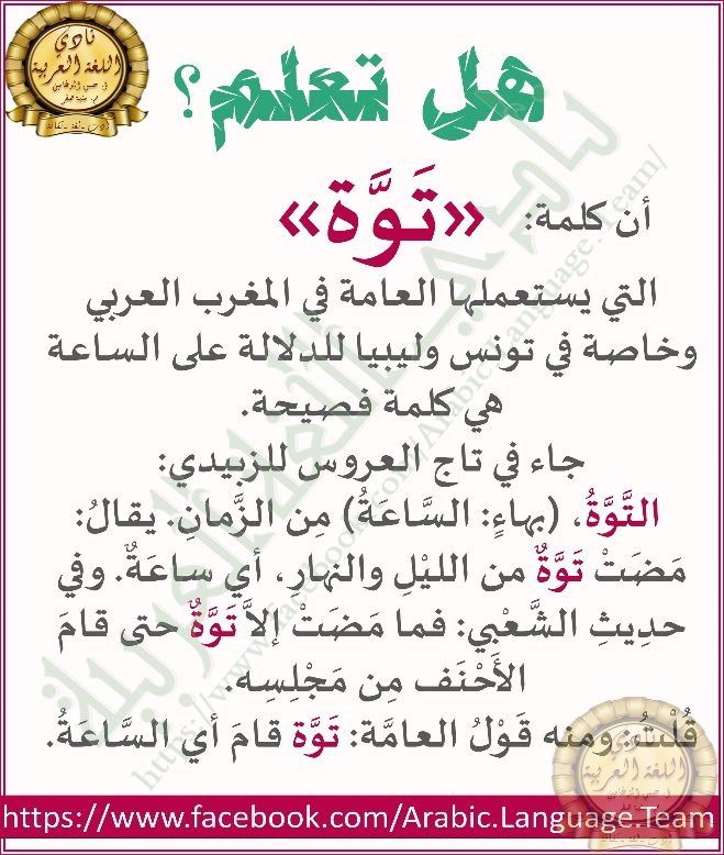 Pin On Arabic Gems