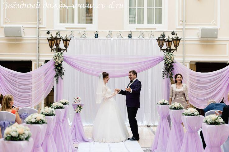 Wedding ceremony backdrop Фон для свадебной церемонии в Спб #wedding #weddingbackdrop #weddingceremonybackdrop