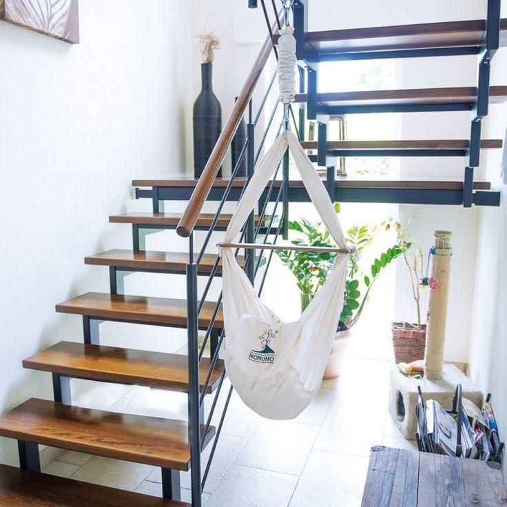 NONOMO® Babywiege | Federwiege | Babyhängematte, 169,90 EUR, #stairs #treppe #hallway #flur #holz #metall #mittagsschlaf
