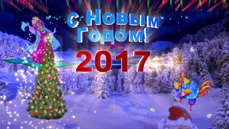 surpris подарок на новый год в детском саду