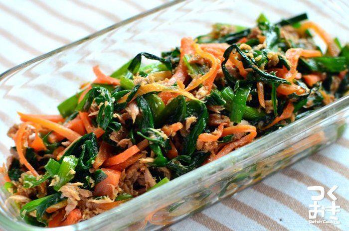 安い、簡単、美味しい!常備菜として理想的な1品、ツナニラにんじんです。にんじんはなるべく細く切り、しんなりさせるのが美味しさのポイントです。