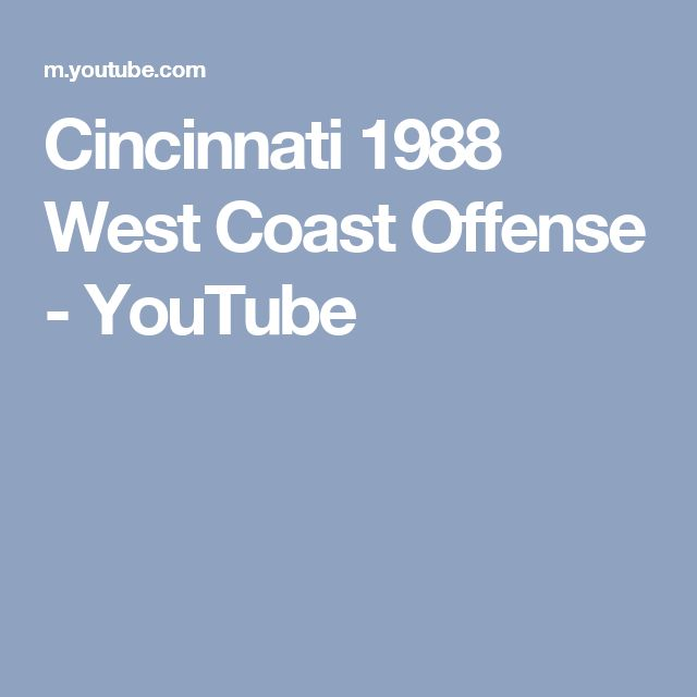 Cincinnati 1988 West Coast Offense - YouTube