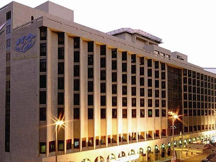 Mecca Hotels Booking: Al Shohada Hotel Ajyad Ajyad Mecca Saudi Arabia