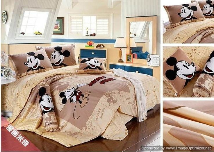 Twin Queen King Duvet Covers Comforter Sets 5Pc Lt Brown Mickey Mouse Bed Linens | Home & Garden, Bedding, Bed-in-a-Bag | eBay!