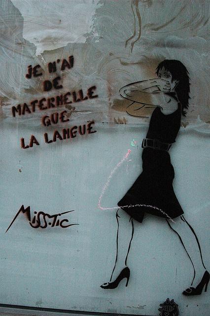 Maternelle
