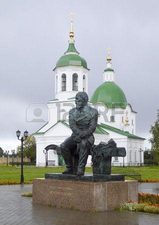 Monument of Dostoevsky.Tobolsk, Russia.