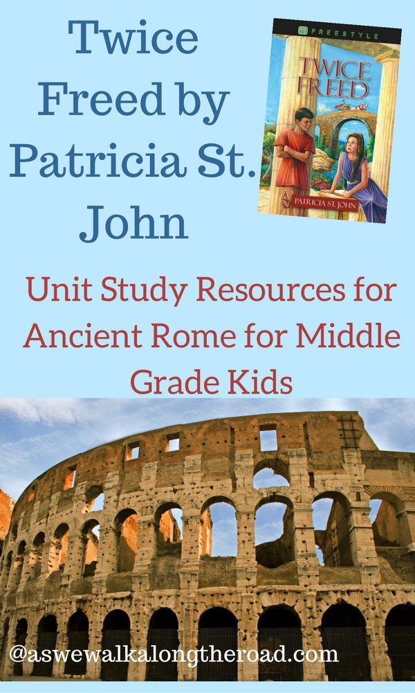 Analysis of ancient rome
