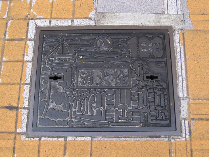 名古屋市 上下水道100年