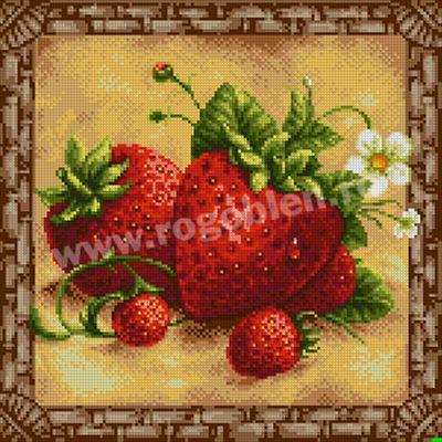 17.63 Aroma de capsuni Culori: 26 Dimensiune: 15 x 15 cm Pret: 49.10 lei