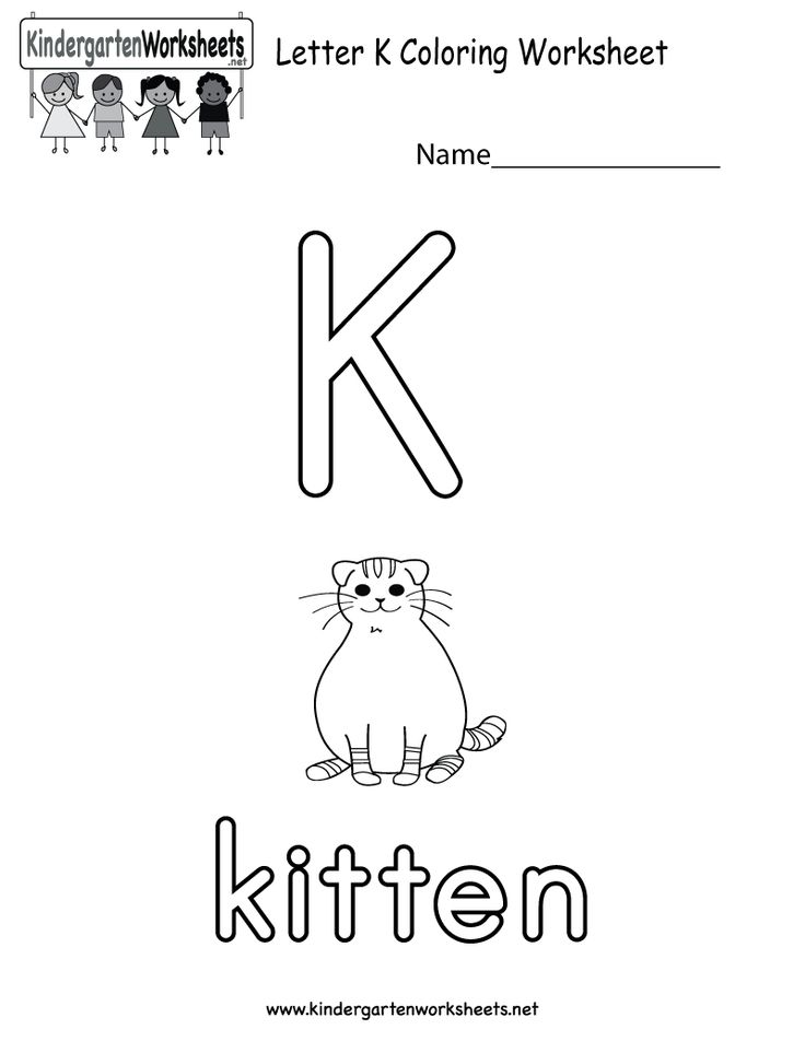 letter k worksheets 17 best images about alphabet worksheets on 4045