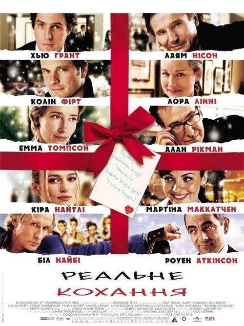 Watch Love Actually (2003) Full Movie HD Free Download