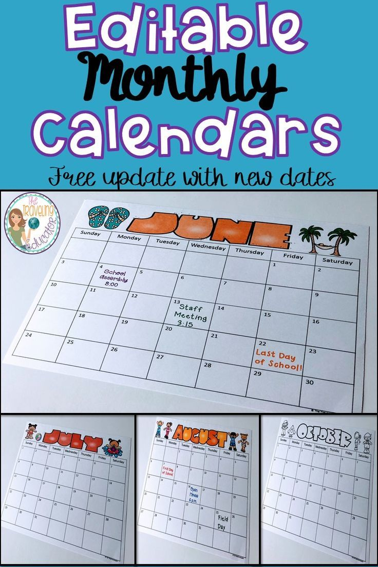 Save Time In The Classroom With These Fun Editable Monthly Calendars Perfect For Lesson Plans IEP Information Snack Calendar Guided Reading