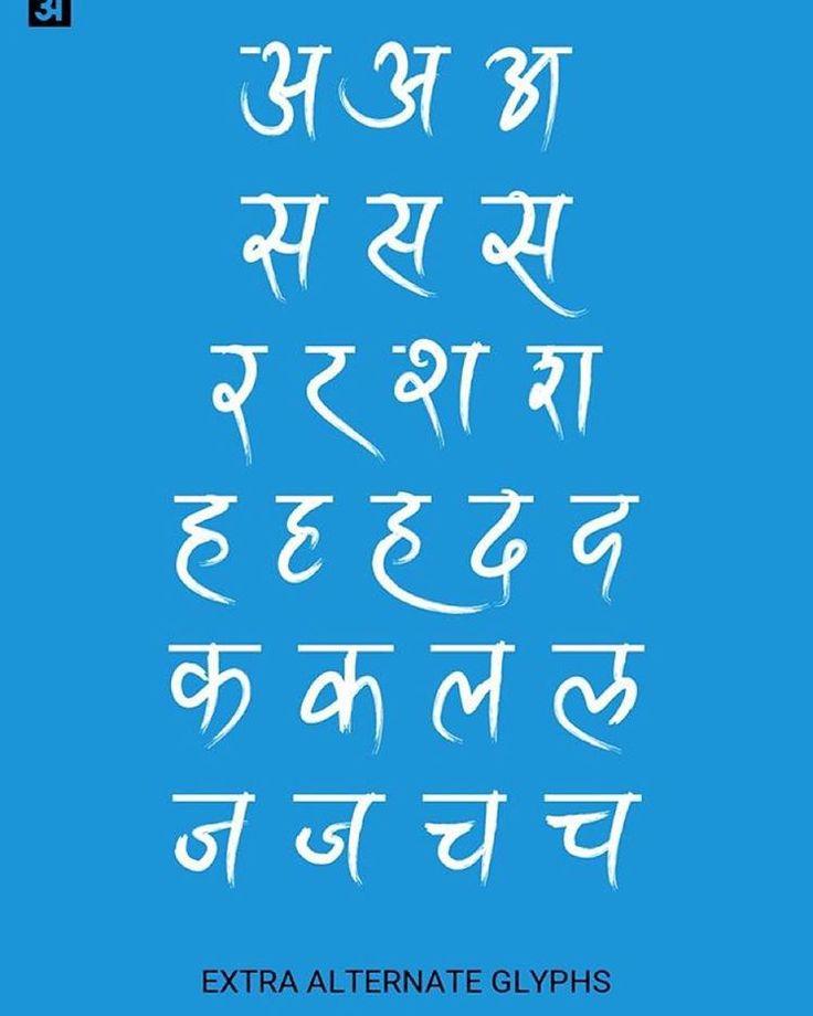 Images about devanagari nepali typography