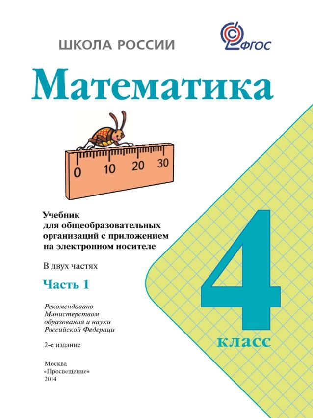 Скачать решебник для лабораторных работ по физике 11 класса с.а.тихомирова б.м.яворский