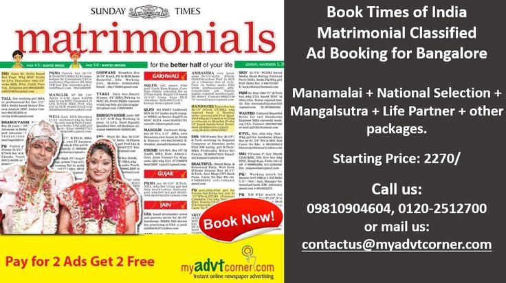 Get TOI Matrimonial Bangalore Classified Ad Rates, Tariff and Discounted Packages. Release Bride or Groom Wanted Advertisement in Time of India Newspaper for bangalore edition. we provide 24 x 7 online ad booking service for Times of India Bangalore Matrimonial Classified Ads.