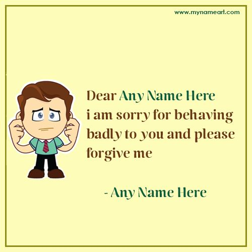 Online Create Apology Letter Quotes Image With Your Name