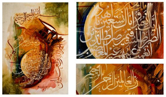Islamic Calligraphy Painting 08 by ETSYDESIGNS72 on Etsy, $190.00