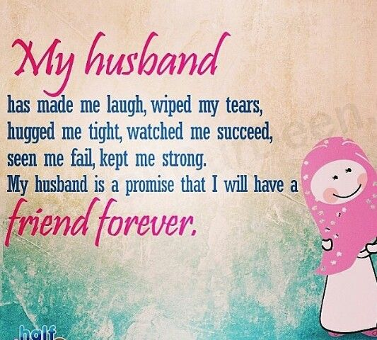 May ALLAH swt make our spouse best friend forever ..AMeen