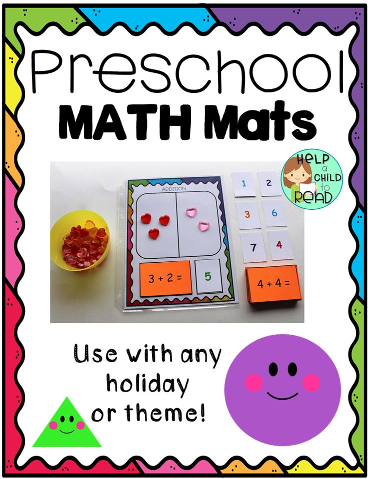 Preschool Math Mats are very versatile!  They are generic so they can be used with any holiday or theme, just change up the manipulatives. Preschool math activities, preschool math games, preschool math centers, preschool math mats, home preschool