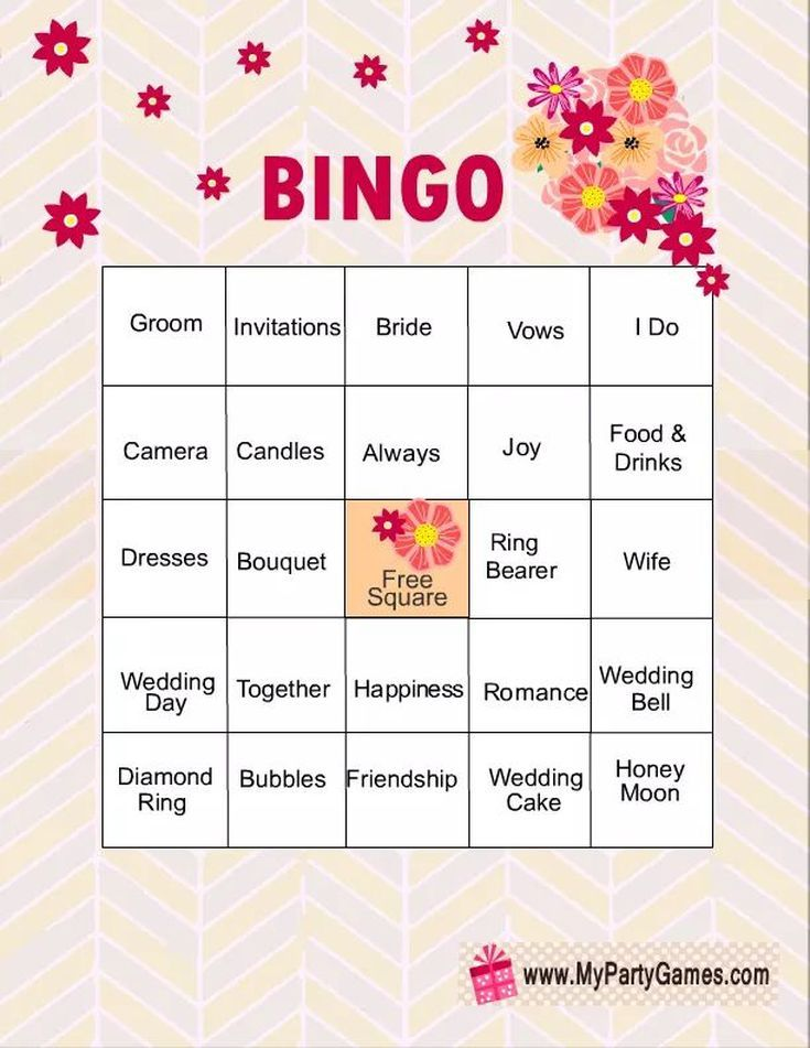Print Off These Free Bingo Cards for An Easy Bridal Shower Game: Bridal Shower Bingo Cards from My Party Games